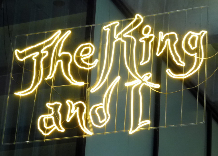 The King and I sign