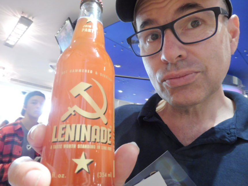 USA DC Spy Leninade and me