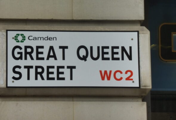 The street in London named after me
