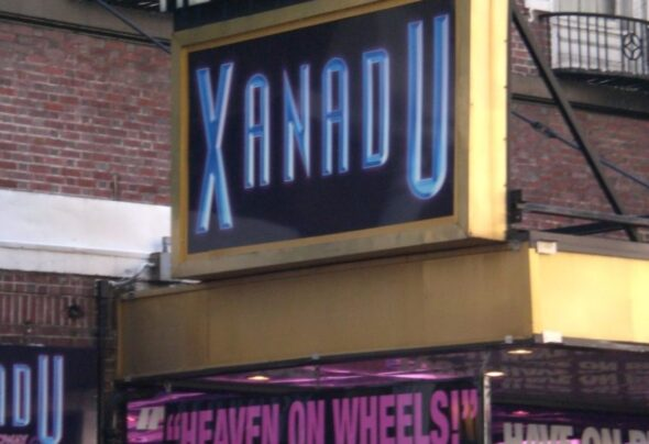 Missing and finding Xanadu