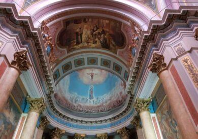The hidden Buenos Aires Basilica